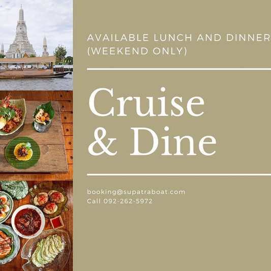 Cruise & Dine
