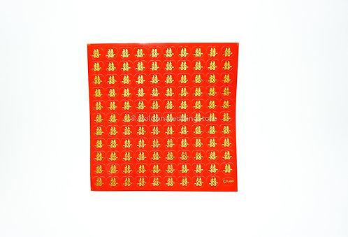 小囍字帖子 Wedding Decoration Sticker