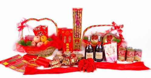 男家过大礼礼品 Betrothal Gifts