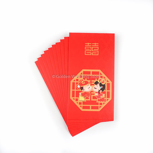 红包利是封 (大) (10张) Red Packets Red Envelope Hong Bao (Big) (9x17cm) (10PCS)