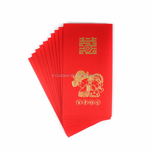 红包利是封 (大) (10张) Red Packets Red Envelope Hong Bao (Big) (9x17cm) (10PCS)