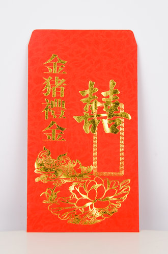 金猪红包 Red Packet (One PCS)