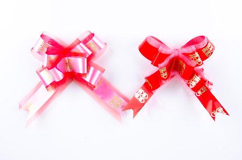 婚庆礼品装饰手拉手拉花蕾丝款 50mm Gift Packing Pull Bow Ribbons Flower Lace 50mm