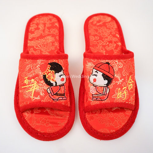 Cartoon Wedding Indoor Slipper(Male)卡通结婚拖鞋 (男)