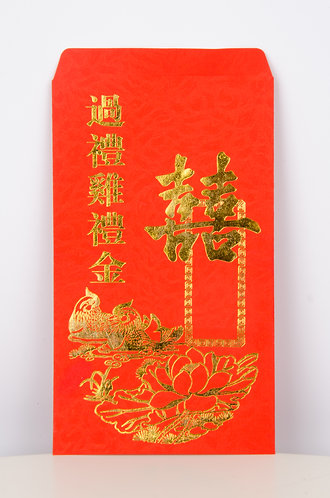 过礼鸡红包 Red Packet (One PCS)