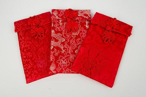 中国风万元锦缎豪华红包布袋 Luxury Red Money Bag(小Small)