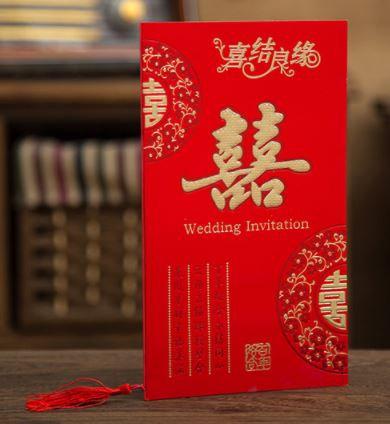 喜结良缘新款流苏婚礼喜帖请柬 Wedding Invitation Card (WC003)