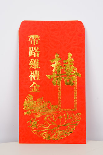 带路鸡红包 Red Packet (One PCS)​​​​​​​