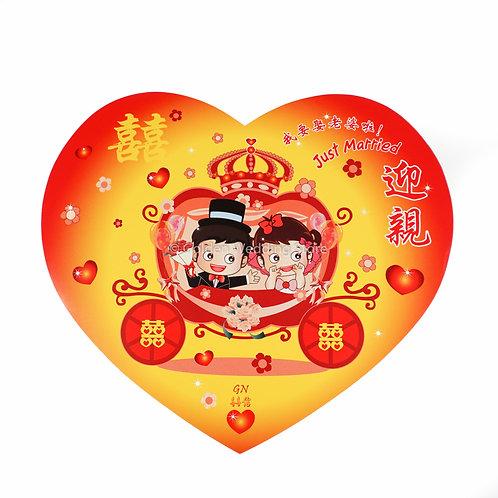 迎亲纸 Wedding Car Sticker Type5 (1 PCS)