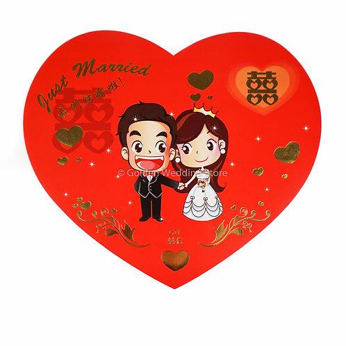迎亲纸 Wedding Car Sticker Type3 (1 PCS)