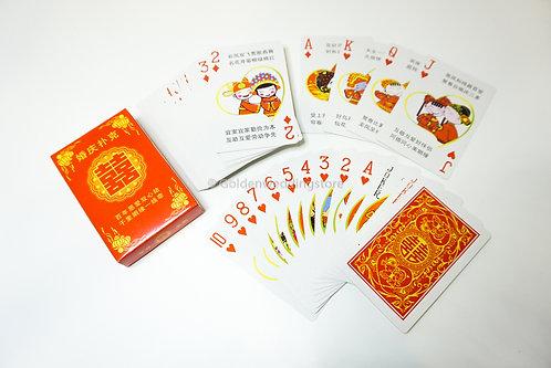 结婚创意扑克牌 Wedding Playing Cards