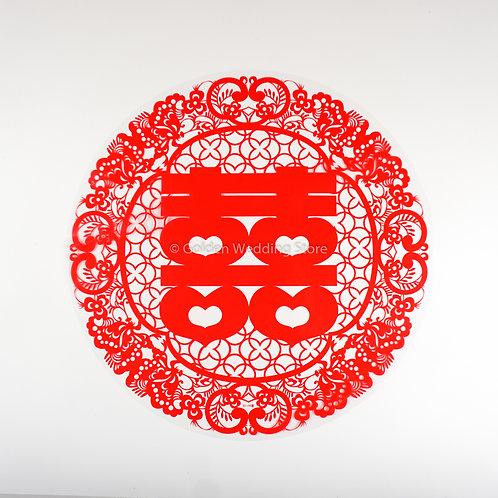 2PCS Wedding Electrostatic Sticker 结婚喜字静电贴窗花装饰贴 (28cm)
