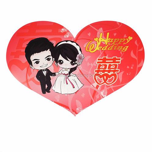 迎亲纸 Wedding Car Sticker Type4 (3 PCS)