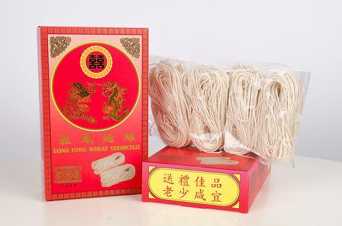 龙凤长寿面线 Long Fong Wheat Vermicelli