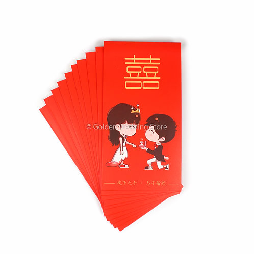 卡通红包利是封 (大) (10张) Red Packets Red Envelope Hong Bao (Big) (9x17cm) (10PCS)