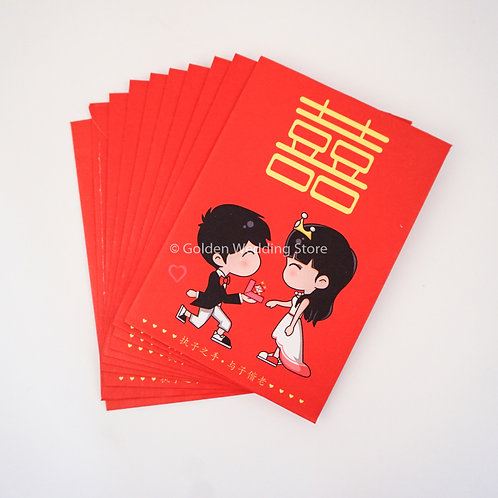 Wedding Red Packet (10PCS)浪漫喜事 (10张)