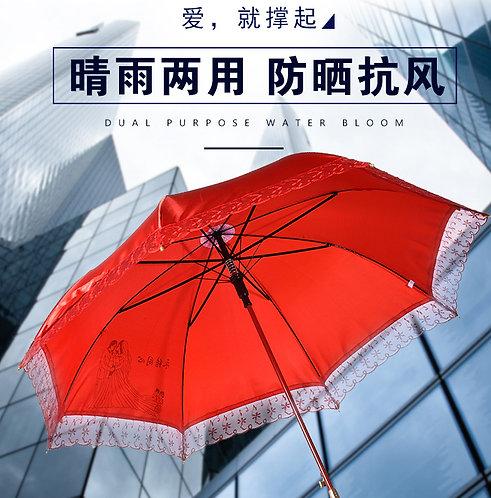 蕾丝花边新娘红伞 Wedding Red Lace Umbrella/结婚花开富贵刺绣蕾丝新娘红伞