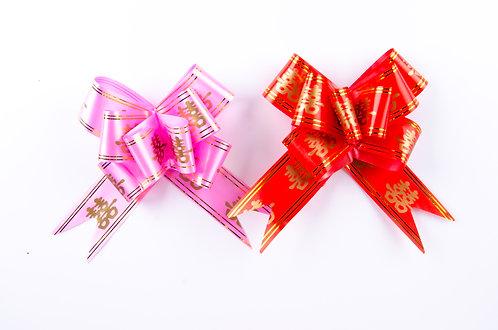 婚庆礼品装饰双喜手拉彩带花 50mm Gift Packing Pull Bow Ribbons Flower 50mm