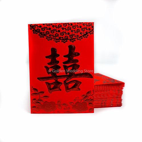 迷你结婚红包利是封 Mini Red Envelope (7x10.5cm) (45PCS)