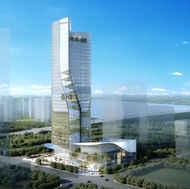 广州南沙国际贸易中心