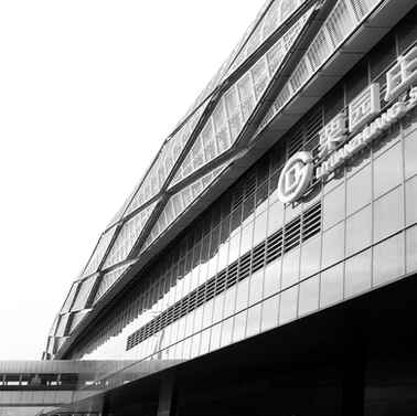 北京S1号线磁悬浮车站