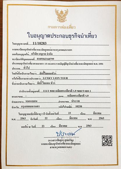 registeration.jpg