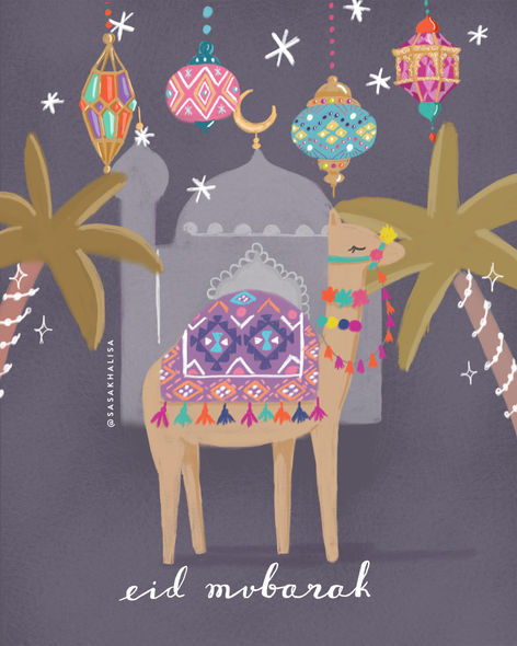 Eid Mubarak illustration 2019