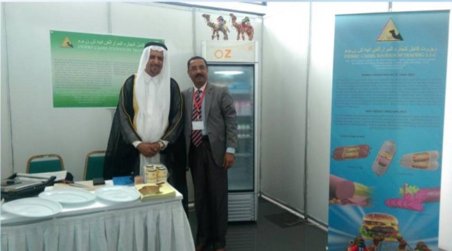 Maldives Exhibition, Chairman & Managing Director