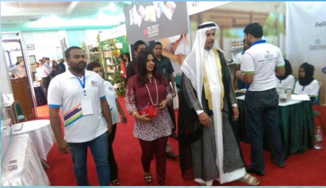 Maldives Exhibition, Chairman & Chief Guest