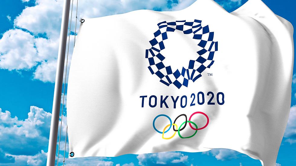 Toquio2020.png