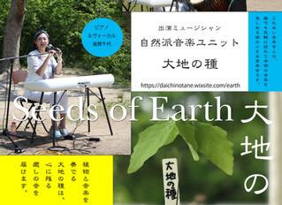 2/23 帝塚山・ふれあい音楽会