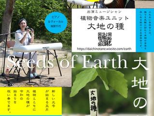 5/25 ふれあい音楽会