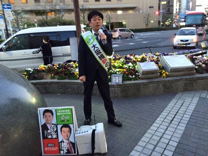 Facebook - 本日は、西田薫大阪府議の事務所開きにお邪魔した後、街宣車で守口を周り、夕方には京阪守口市駅前にて色々なお話しをさせて頂きました。お声もたく