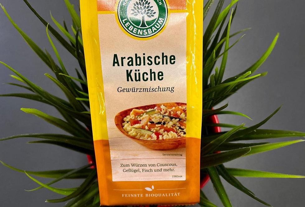 Garšvielu maisījums arābu virtuvei 40g