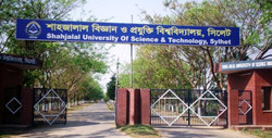 Entrance to SUST