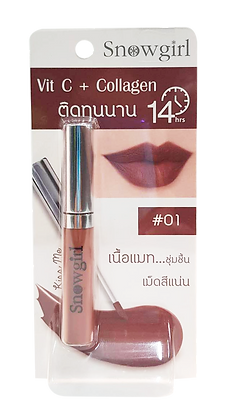 Super Moisture & Pigment Color Lip No.1 (1แท่ง)