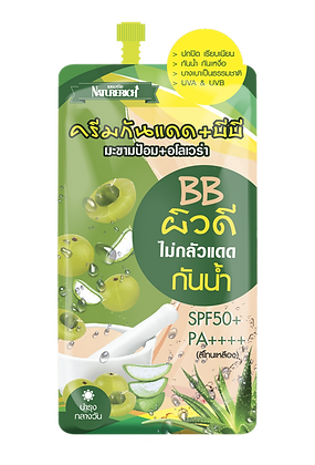 Naturerich Herbal BB Cream