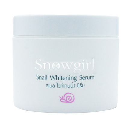 Snail Whitening Serum 100 g.