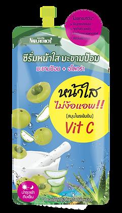 Naturerich Herbal Whitening Serum