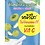 Thumbnail: Naturerich Herbal Whitening Serum