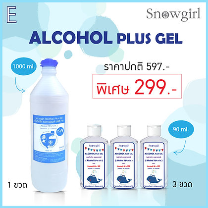 Snowgirl Alcohol Set E
