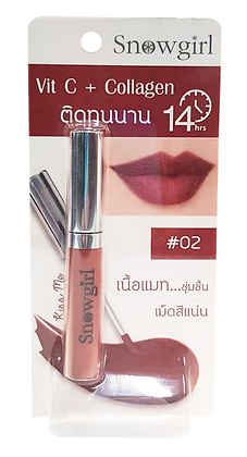 Super Moisture & Pigment Color Lip No.2 (1แท่ง)
