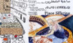 carnet de voyage (1).jpg