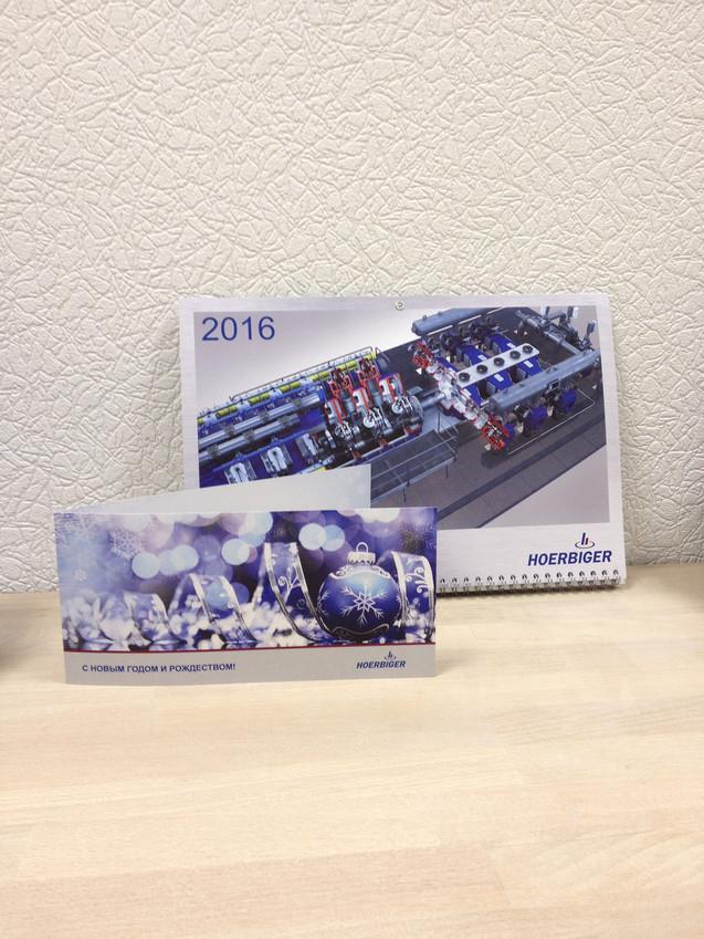 """Открытка """"С новым годом"""" Корпоративный календарь"""