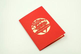 """Открытка """"С новым годом"""" объемная, дизайнерская, ручная работа"""