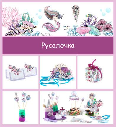 Rusalochka_1_str_sbor-.jpg