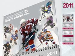 Хоккей-москвы_kalendar_01_new