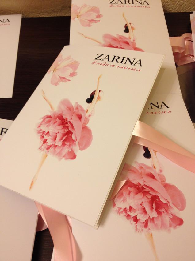 Открытка ZARINA объемная, дизайнерская, ручная работа