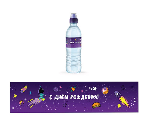 """Наклейка на бутылки """"С днем рождения"""" Космическая экспедиция, 1 шт"""