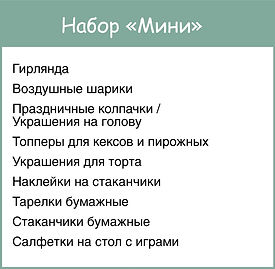 Nabor_MINI_text.jpg